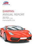 รายงานประจำปี 2556